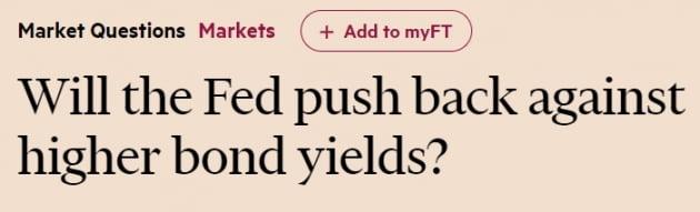 [김현석의 월스트리트나우] 파월의 '포커페이스', 시장을 속일 수 있을까