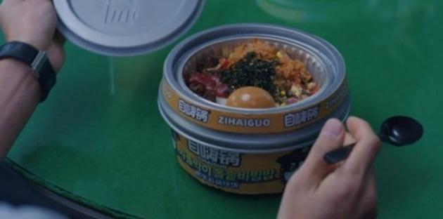 '빈센조' 에서 중국 브랜드의 비빔밥이 PPL로 등장해 논란이 되고 있다./사진=tvN