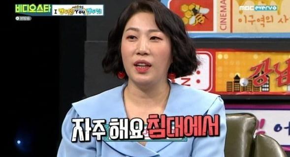 '비디오스타' 김영희 / 사진 = '비디오스타' 방송 캡처