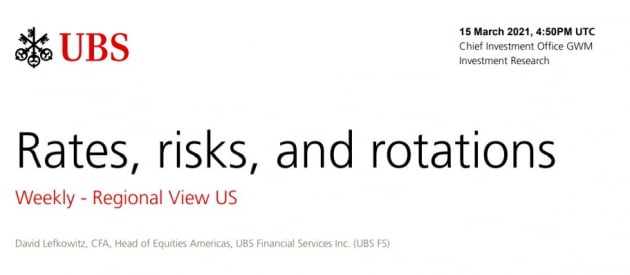 자료=UBS