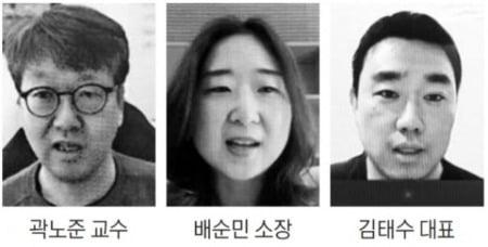 'AI 논문' 1등 차지한 구글…비결은 대학과 공동연구