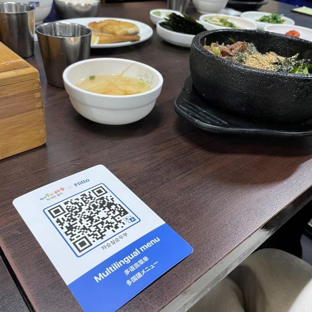 인공지능이 끝까지 읽어 주는 오디오북…밀리의 서재, AI 완독형 오디오북 100종 출시