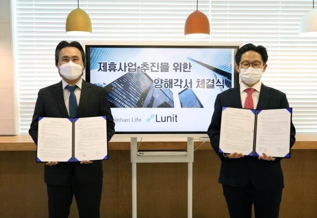루닛, 신한생명에 유방암 검진 인공지능 진단 솔루션 제공