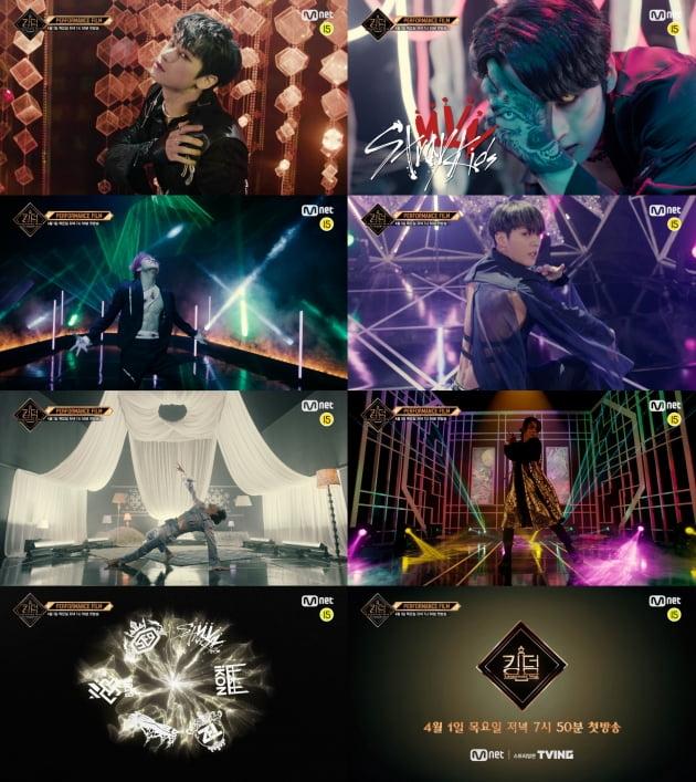 '킹덤 : 레전더리 워' 퍼포먼스 필름 영상 /사진=Mnet 제공
