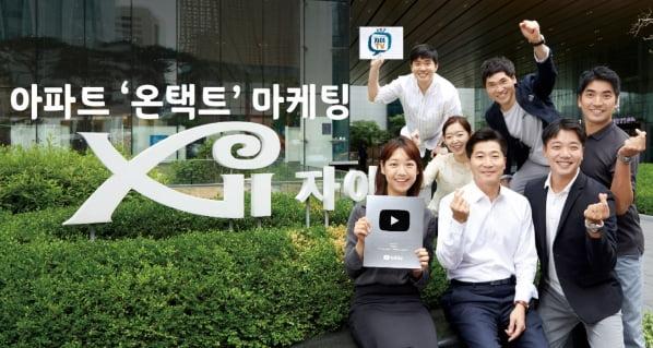 김규화 GS건설 건축주택부문 대표(앞줄 가운데)와 직원들/사진=GS건설