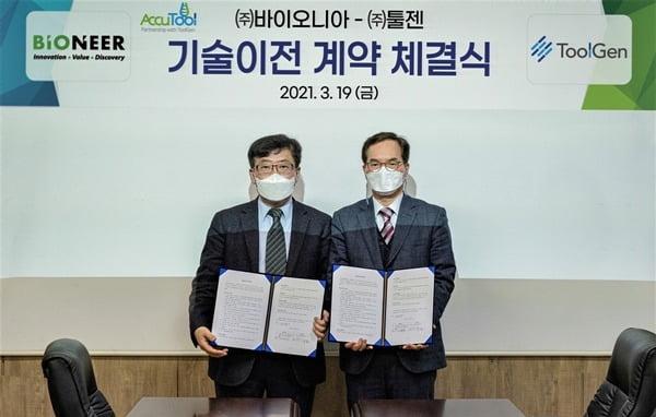 이병화 툴젠 대표(사진 오른쪽)와 박한오 바이오니아 대표가 기념사진을 촬영하고 있다./사진제공=툴젠