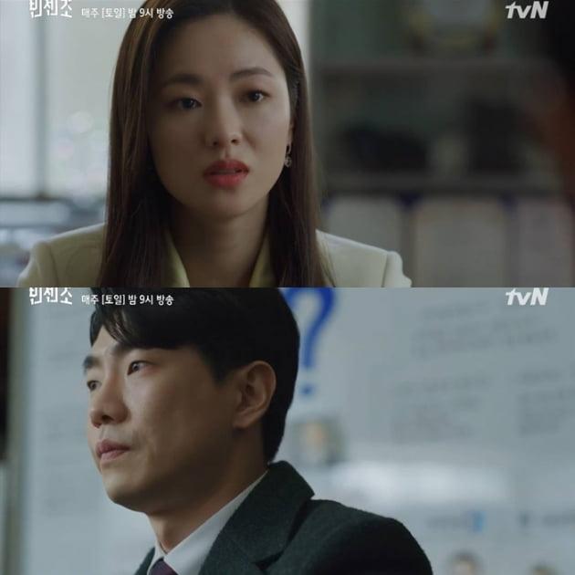 /사진=tvN 주말드라마 '빈센조' 영상 캡처