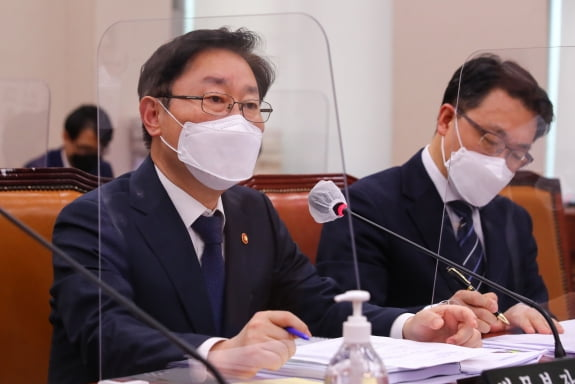 박범계 법무부 장관. 뉴스1