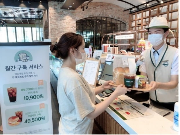 뚜레쥬르는 지난해 7월 '월간 커피 정기 구독 서비스'를 선보였다./사진=CJ푸드빌 제공