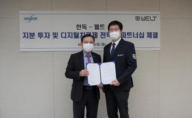 왼쪽부터 김영진 한독 회장과 강성지 웰트 대표.