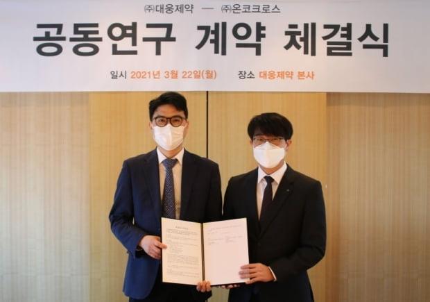 왼쪽부터 전승호 대웅제약 대표와 김이랑 온코크로스 대표.