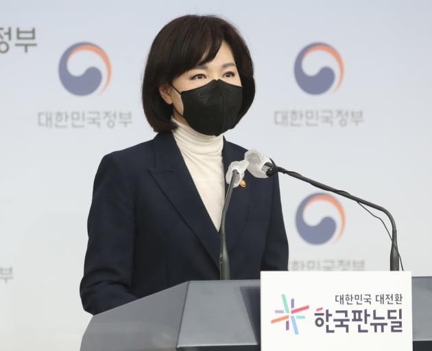 """전현희 """"국회의원·공무원 투기신고 접수…조사 후 수사 의뢰"""""""
