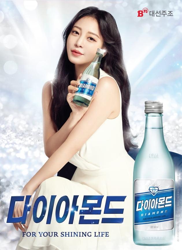 대선주조, 신제품 '다이아몬드' 출시...배우 한예슬 모델 발탁