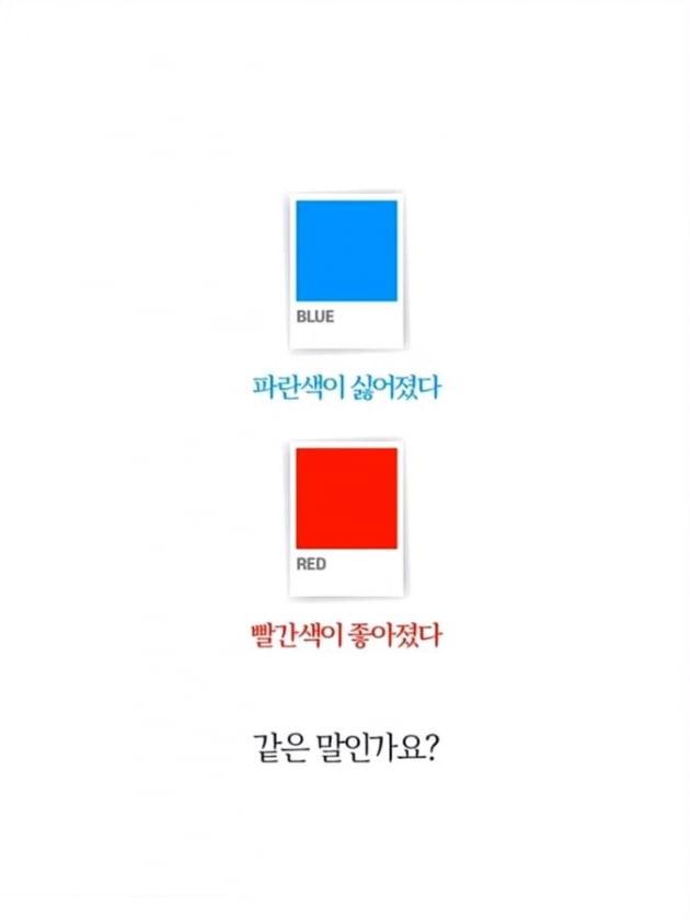 탐욕 끝판왕 LH 사태에도…고민정 '野 뽑으면 탐욕에 투표' 영상 공유