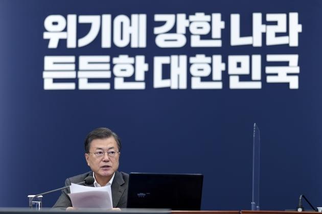 靑 참모 27%가 강남 3구 주민…文 대통령 재산, 20.7억원 작년보다 1.2억 증가