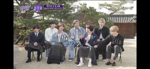 방탄소년단/사진=tvN '유퀴즈'