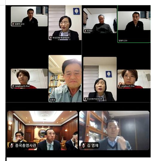 부산차이나비즈니스포럼, '중국경제의 이해와 대응' 신춘 특별강연 개최