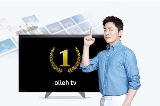 올레tv, 12년 연속 가입자 1위…'1등 미디어 플랫폼'
