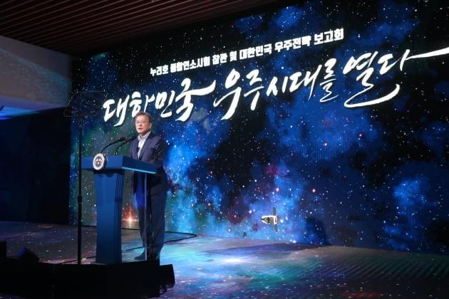 """문재인 대통령 """"2030년 달 착륙의 꿈 이루겠다"""""""