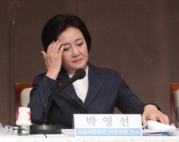 박영선 더불어민주당 서울시장 후보. 사잔=연합뉴스