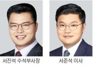 물러나는 서정진 셀트리온 회장…장·차남 등기임원 선임