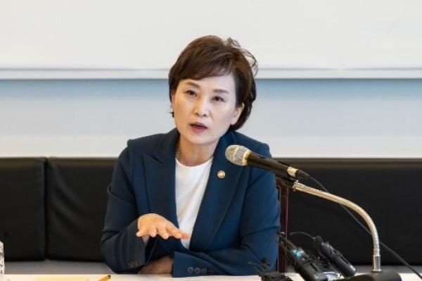 김현민 전 국토교통부 장관