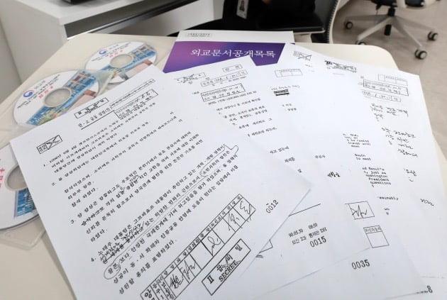 29일 오전 서울 서초구 국립외교원 외교사료관 외교문서열람실에서 공무원이 30년만에 비밀 해제된 1990년 외교문서를 살펴보고 있다. / 뉴스1