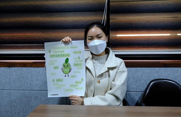 서울 성북구 한 스터디 룸에서 '에코로드' 김재원 대표를 만났다. 사진=이정민 대학생 기자