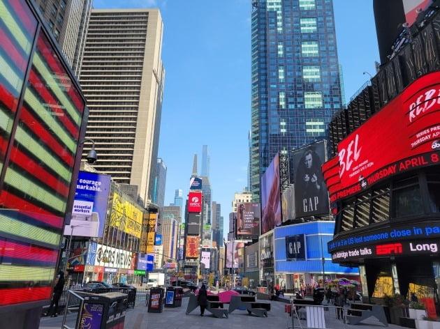 미국의 경기 회복 기대가 커지고 있는 가운데 한국계 빌 황이 운용해온 '아케고스 펀드' 사태가 투자 심리에 악영향을 끼쳤다. 사진은 뉴욕 맨해튼 일대 모습. 뉴욕=조재길 특파원