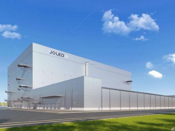 JOLED의 일본 이시카와현 노미 5.5세대 OLED 공장 전경/사진제공=JOLED