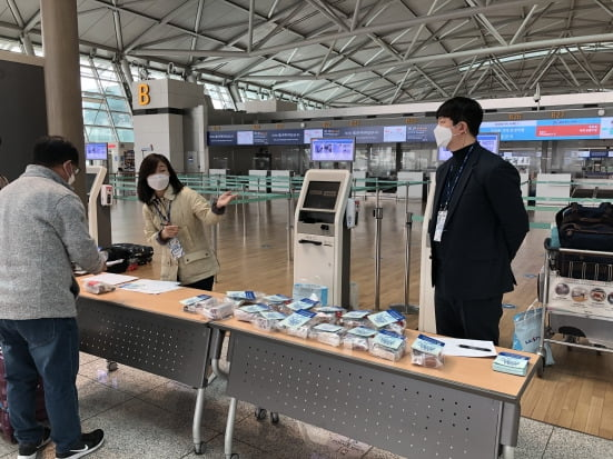 '무착륙 비행' 비표 배포 /사진제공=한진관광