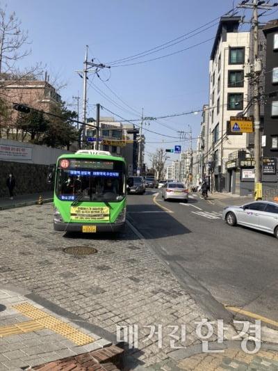 중앙대학교 후문으로 들어오는 동작 01번 버스