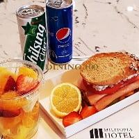 밀리토피아 호텔, 남한산성 트레킹 패키지 출시