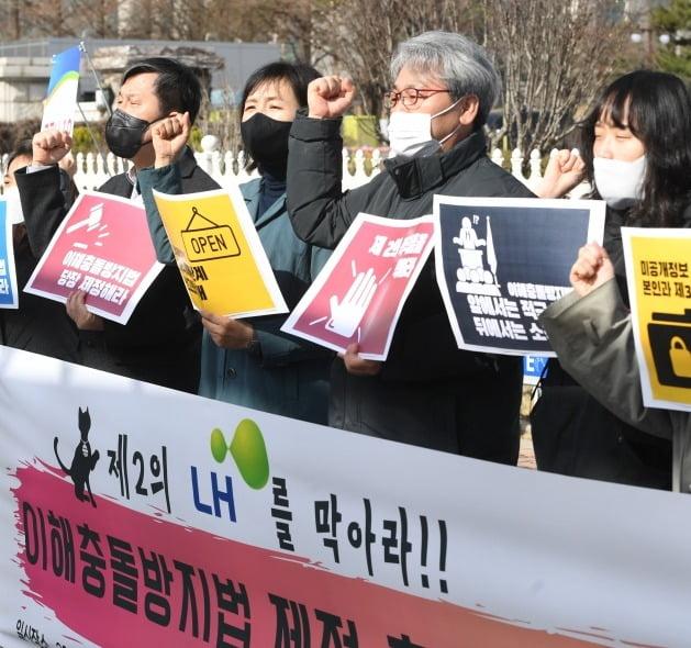"""[단독] 박수영 """"이해충돌법 통과되면 180만 공직사회 대혼란"""""""