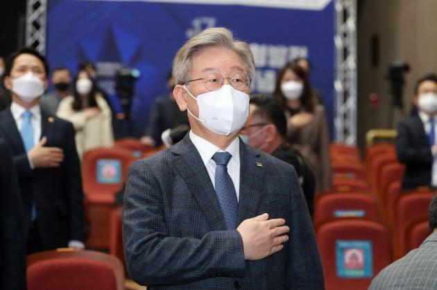 이재명 경기도지사 [사진=연합뉴스]