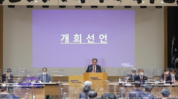 글로벌 종합사업회사 향한 미래 성장동력 확보 가속화