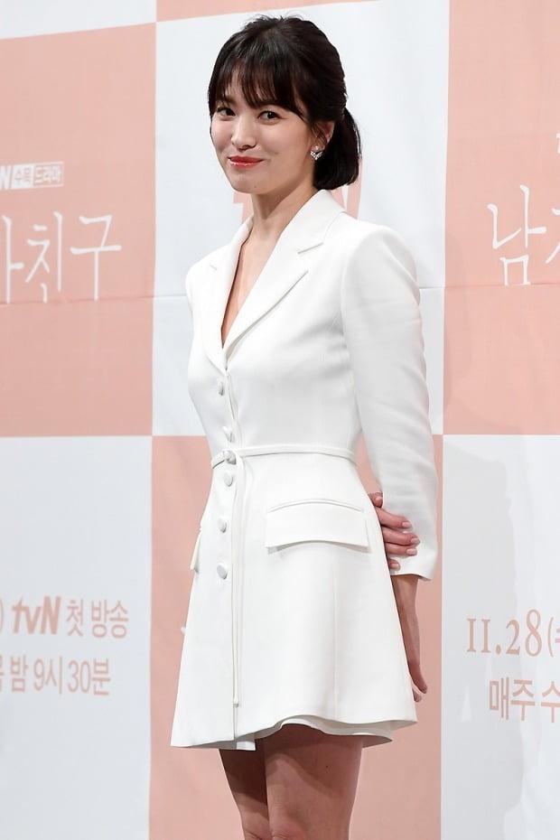 송혜교 캐스팅 / 사진 = 한경DB