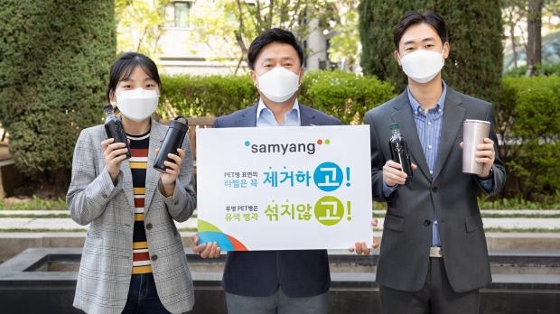 삼양패키징 조덕희 대표, 친환경 캠페인 '고고챌린지' 동참