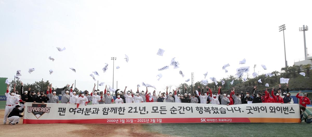 '김택형-한유섬 MVP' SSG, 서귀포 스프링캠프 종료