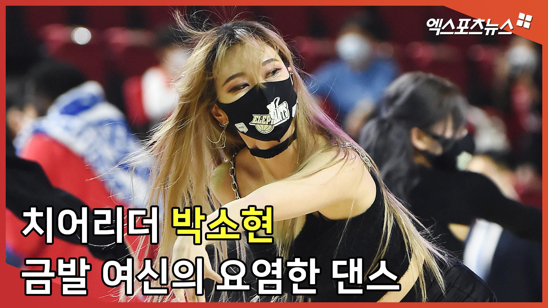 치어리더(Cheerleader) 박소현 '금발 여신의 요염한 댄스'[엑's 영상]