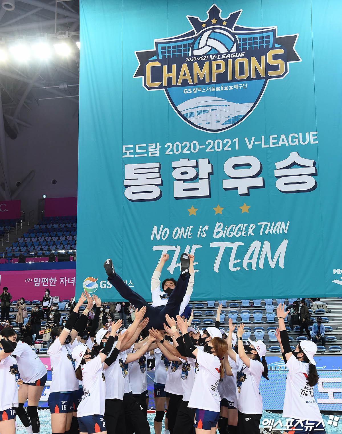 '흥국생명에 3연승' GS칼텍스, 여자부 사상 첫 트레블 '쾌거'