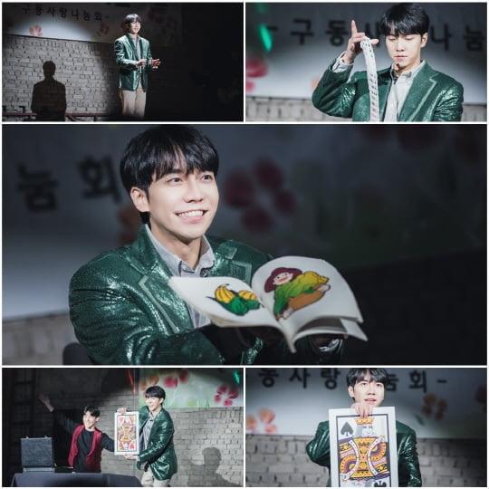 '마우스'(사진=tvN)