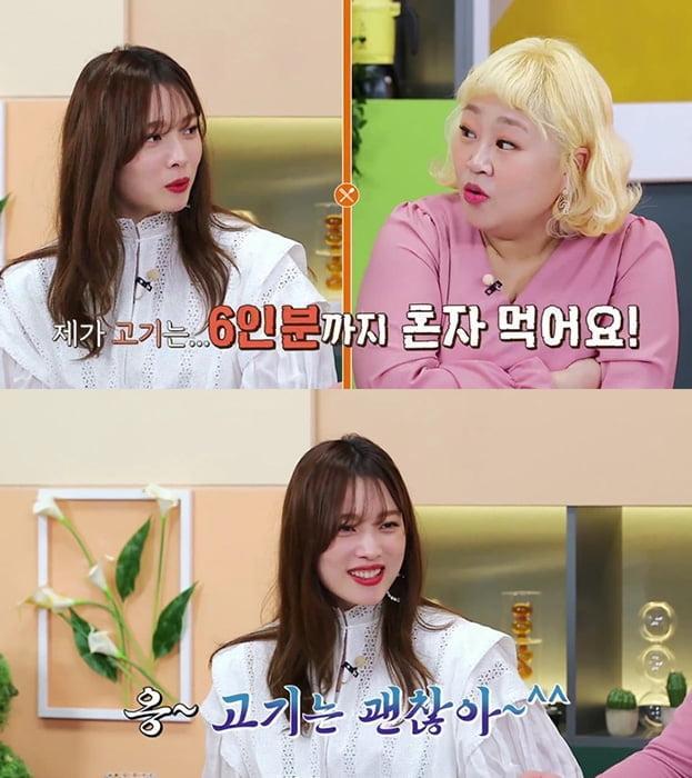 """'외식하는 날 at Home' 윤소희 """"혼자서 고기 6인분까지 먹는다"""""""