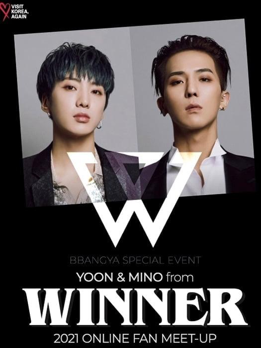 위너 송민호X강승윤, 'WINNER YOON x MINO ONLINE FAN MEET-UP' 성료…전 세계 팬들과 즐거운 시간
