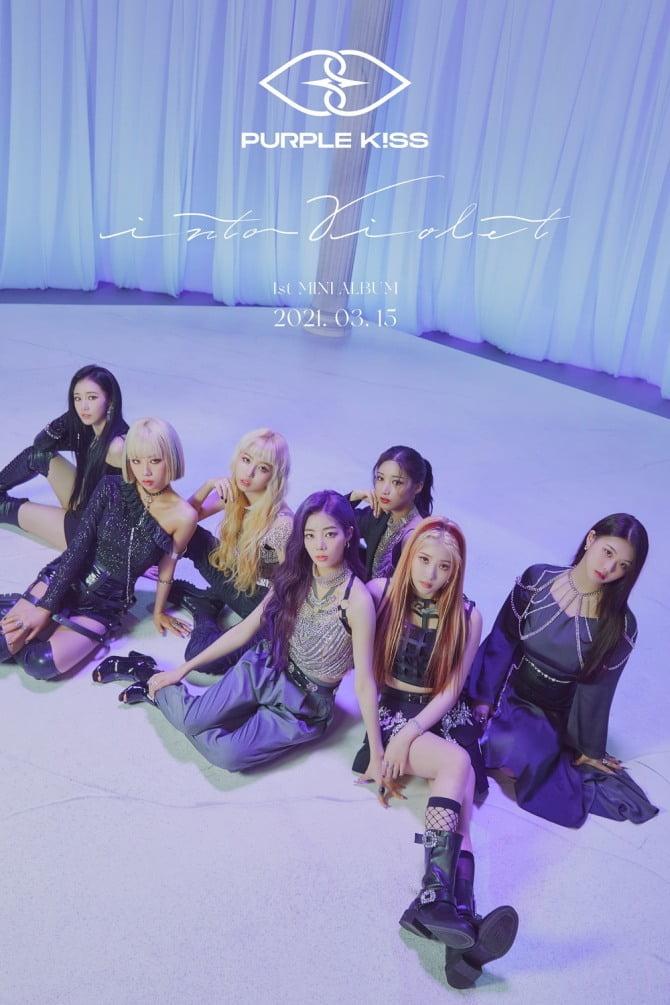 '3월 15일 데뷔' 퍼플키스, 데뷔 앨범 `인투 바이올렛` 5일부터 예약판매 돌입