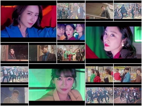 오케이 광자매 (사진=뮤비 티저 영상 캡처)