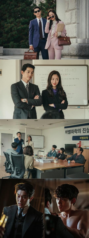 빈센조 (사진=tvN)