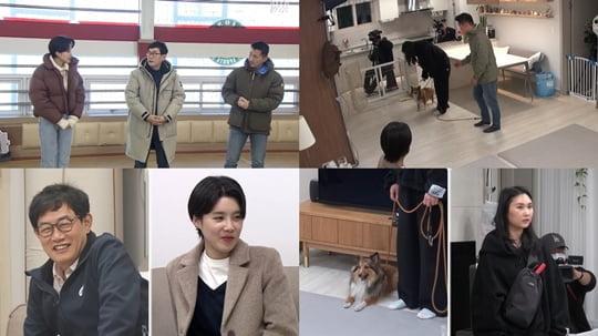 개훌륭 이경규(사진=KBS2 '개는 훌륭하다')