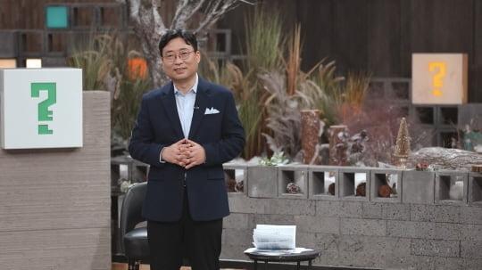 '차이나는 클라스'(사진=JTBC)