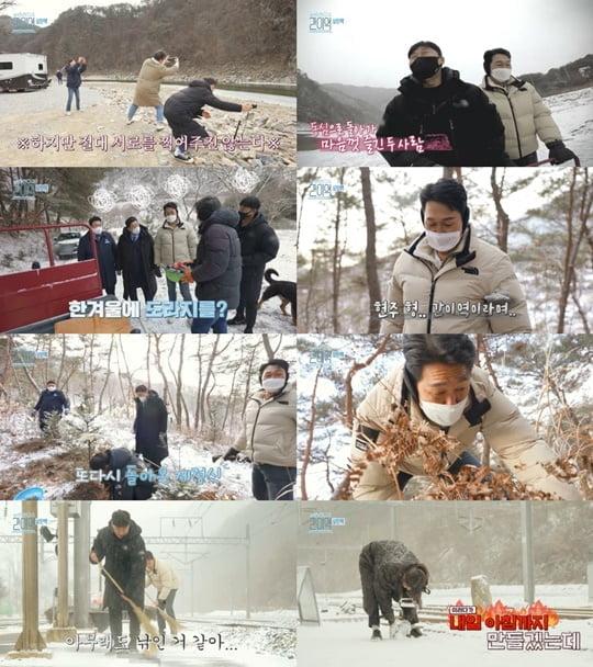 손현주의 간이역 (사진=MBC)